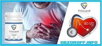Friocard - podporuje práci srdce – recenze -forum – kapky